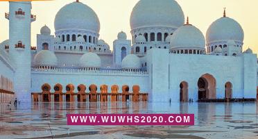 WUWHS 2020 ID